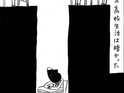 【漫画】高校時代の自分をプロデュース
