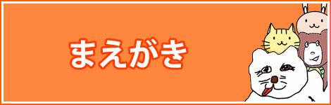 永田 オモコロ