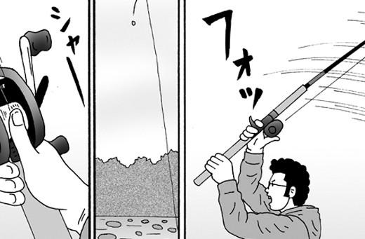 【釣り漫画】雷魚と私