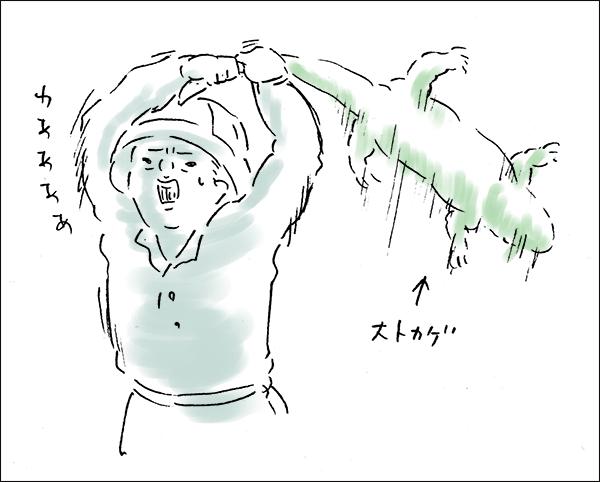04大トカゲ