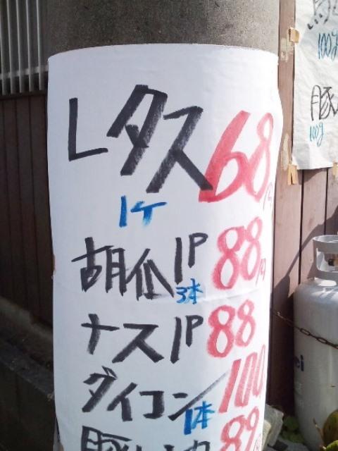 HI3F0222