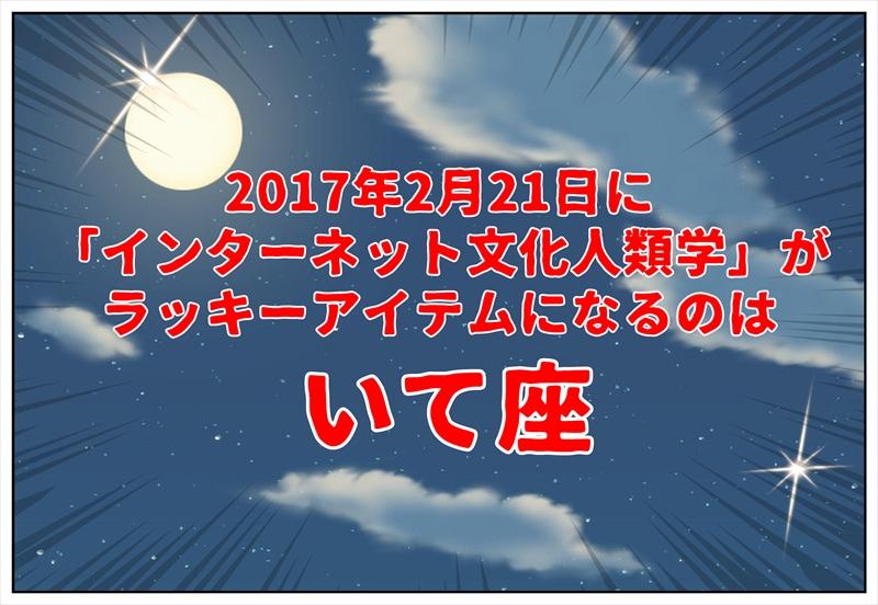 コミック 13_001