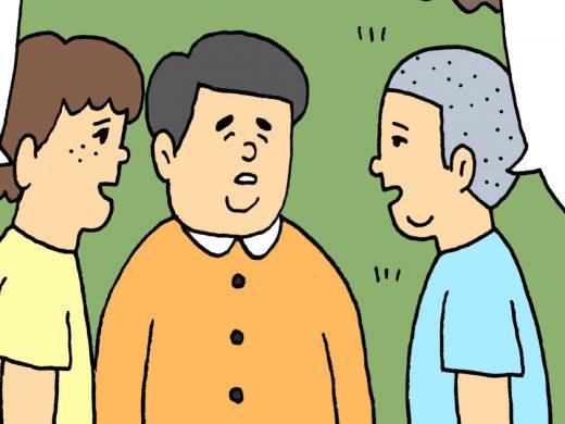 【4コマ漫画】だるまさんが転んだ