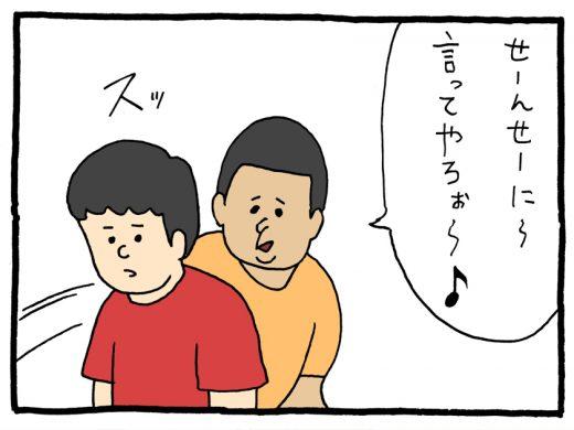 【4コマ漫画】才能