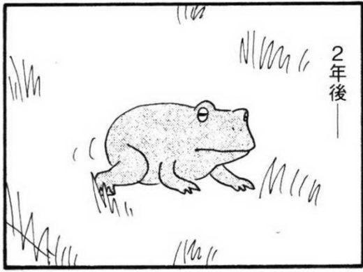 【8コマ漫画】木下晋也 『特選!ポテン生活』 (20) – リターンズ/栄枯盛衰