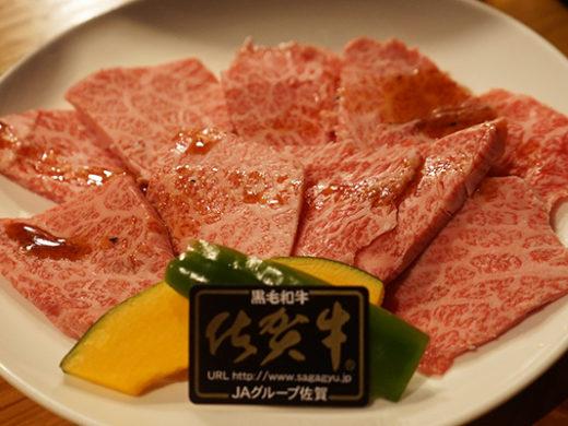 霜降りの佐賀牛が680円の『牛笑』はわざわざ佐賀に行く理由になる(ヌートン)