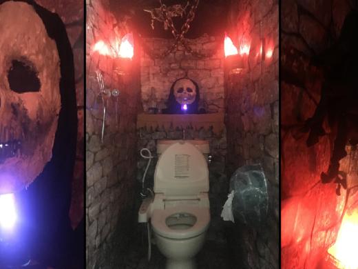 自宅のトイレを「悪のアジト」に改造する