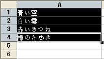 20070406_1463