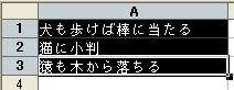 20070406_1469