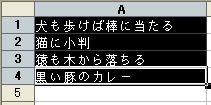 20070406_1470