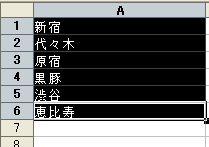 20070406_1478