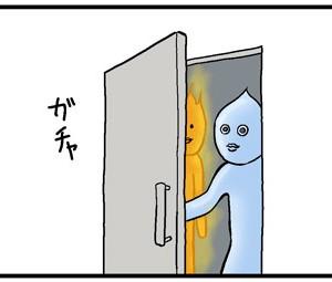 【4コマ漫画】さよなら