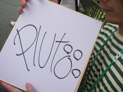20100922_24091