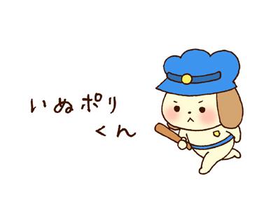 hon_01_title