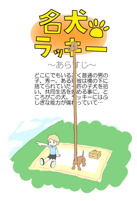 20111027_34847