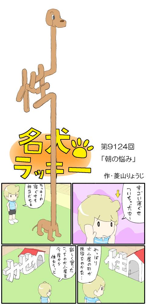 20111031_34909