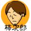 【今週のオモコロ】1月23日~27日までのまとめ
