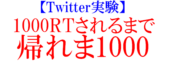 20120131_37254