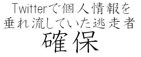20120220_37790