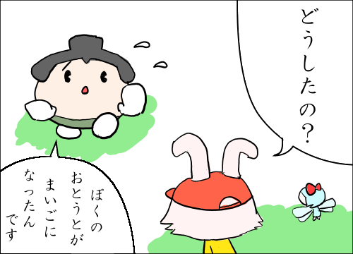 20120311_38501