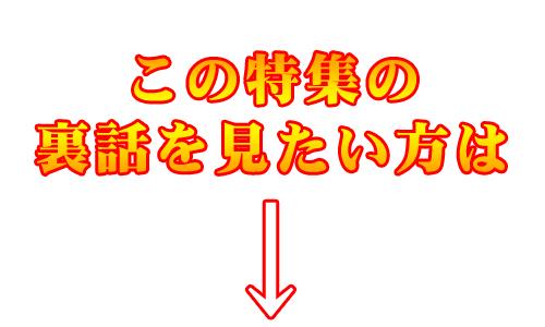 20120514_40672