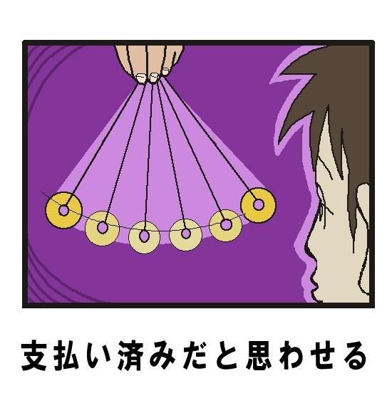 20121001_35227