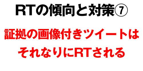 20121114_37163
