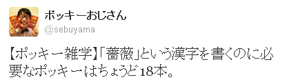 20121114_37195
