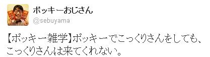 20121114_37197