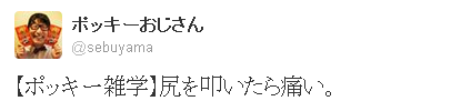 20121114_37218