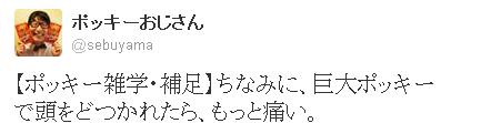 20121114_37224