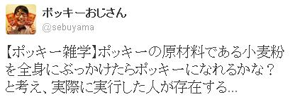 20121115_37270