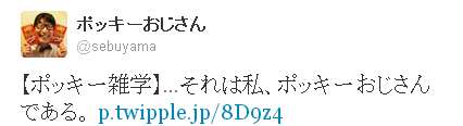 20121115_37274