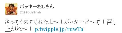 20121115_37286
