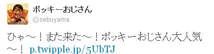 20121115_37289