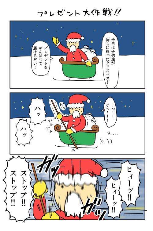 20121221_38662