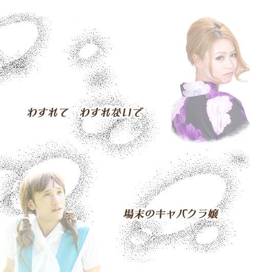 hutiko_25.jpg