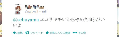 20131014_55572
