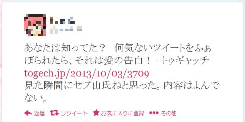 20131014_55579