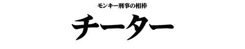 20131119_57101