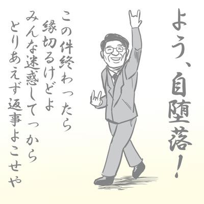 20131204_57544
