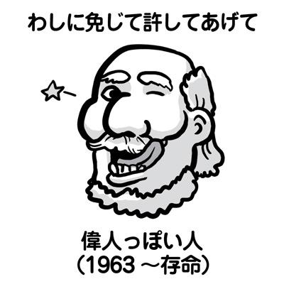 20131206_57615