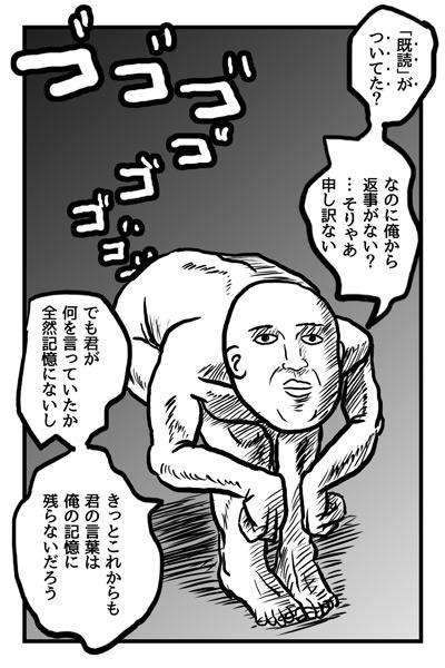 20131210_57817