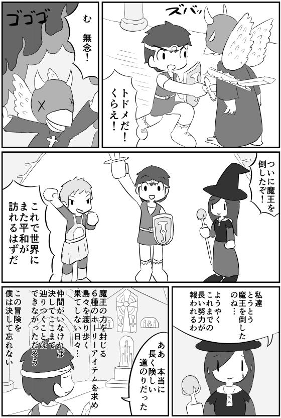 20140129_59612