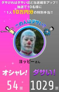 20140326_61941