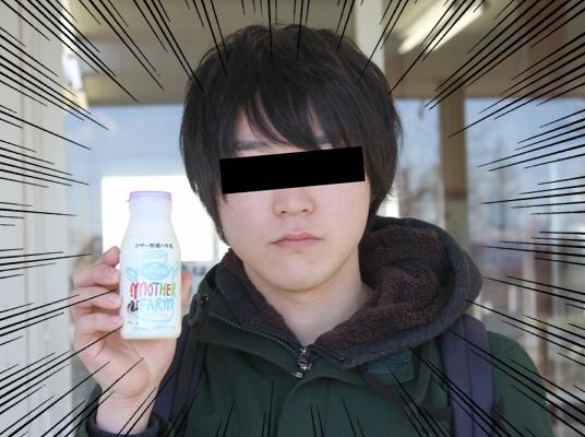 【検証】激辛料理には水より「牛乳」が効くって本当なのか!?