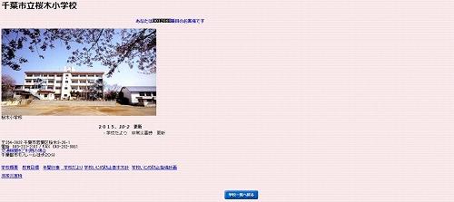 2015y11m07d_082133323
