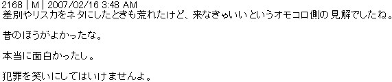 2016-10-11_11h27_06
