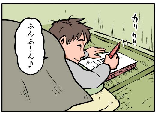 【4コマ漫画】無駄な足掻き
