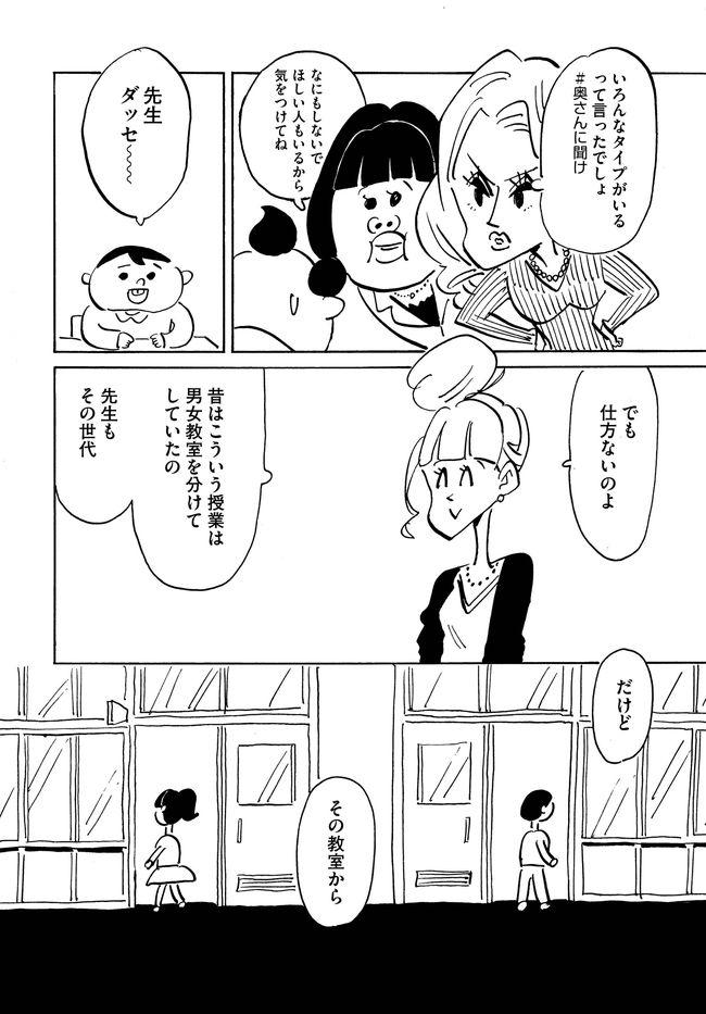 https://omocoro.jp/assets/uploads/2019/02/1549439574300jy.jpg